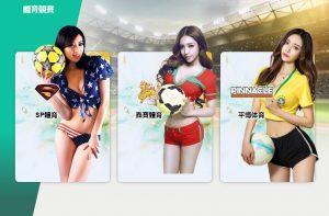 財神娛樂城-運動彩劵-SP體育-鑫寶體育-平博體育-線上投注